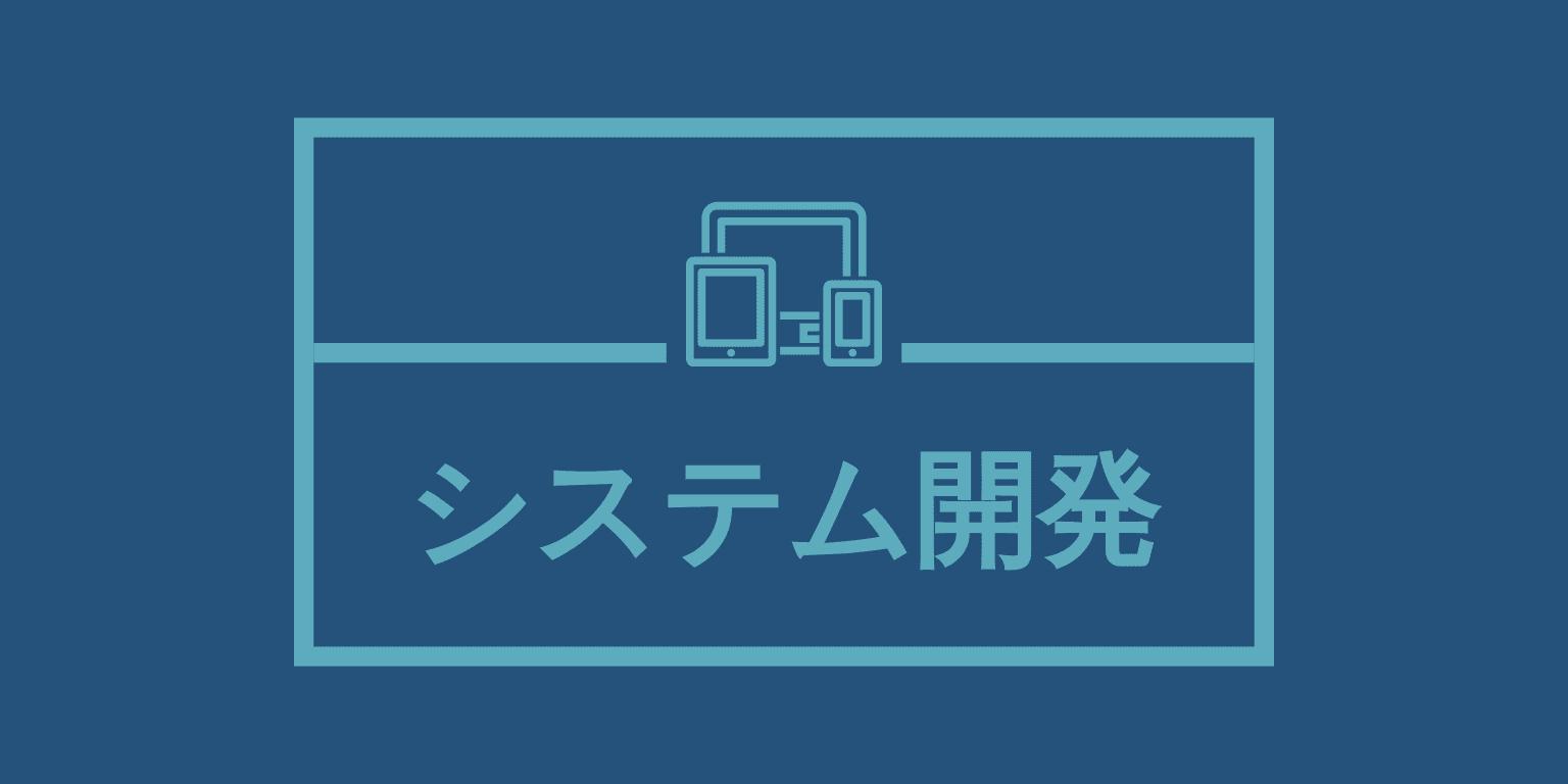 【2019年】クロスプラットフォームアプリを開発する手法検討