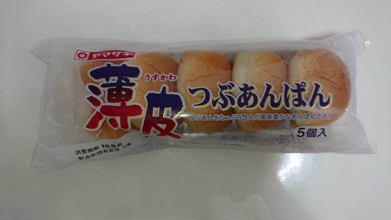 あんパン(5個入り)