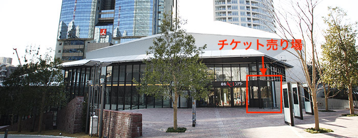 TBS赤坂ACTシアターへ行く時の注意点【当日券の売り場・見え方】