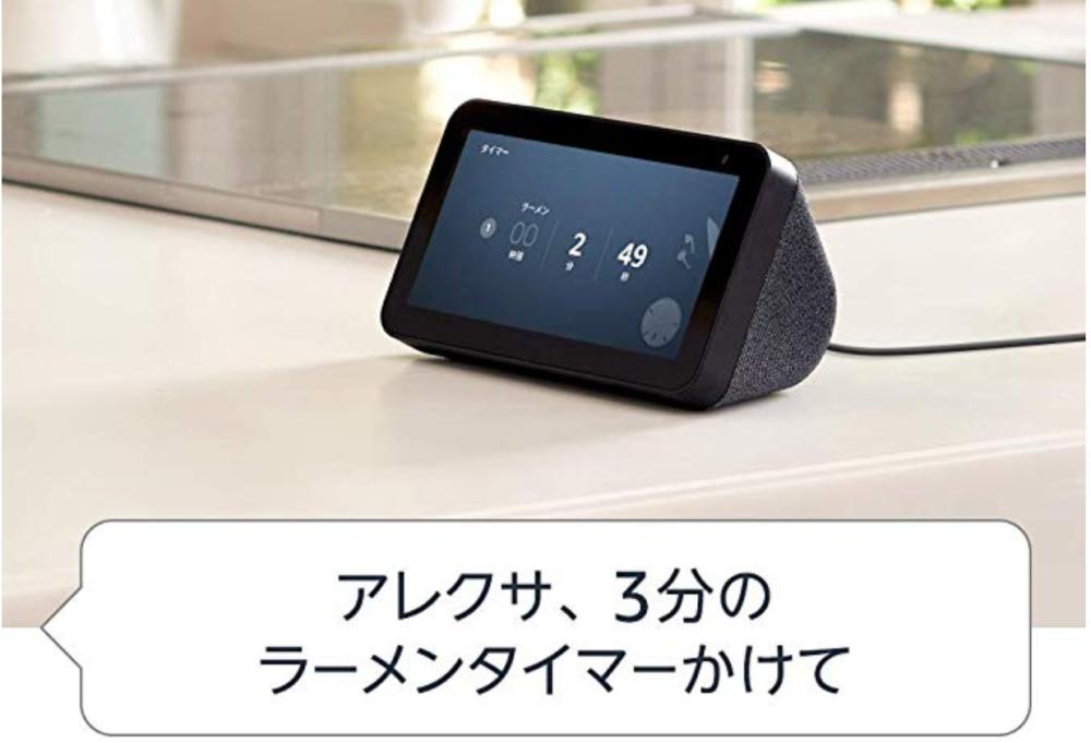 声で家電を操作する方法【まだリモコン使ってるの?】