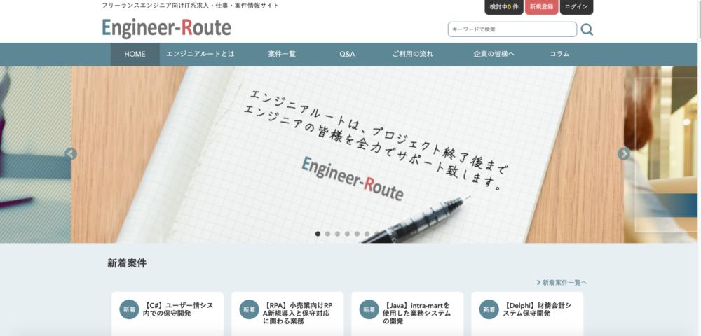 Engineer-Route