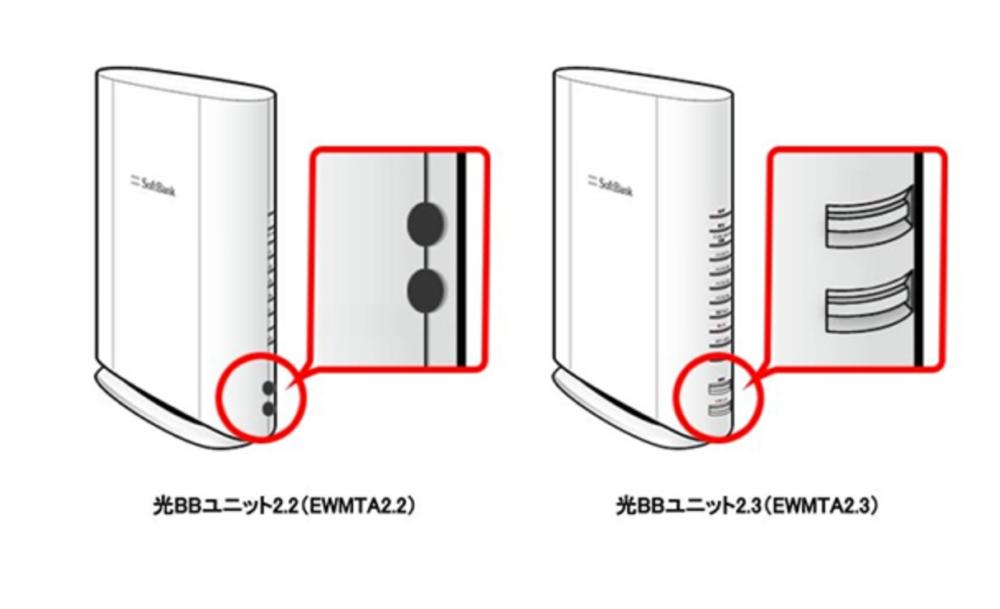 光BBユニット2.2から2.3への交換方法は?画像付きで解説!5GHzでサクサクWifi環境