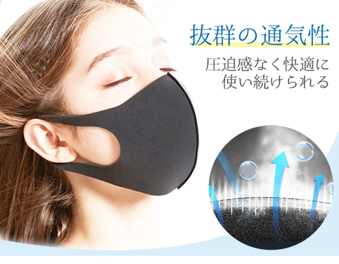 【評価の高い】黒いマスクおすすめ3選【オシャレマスクでインスタ映え】