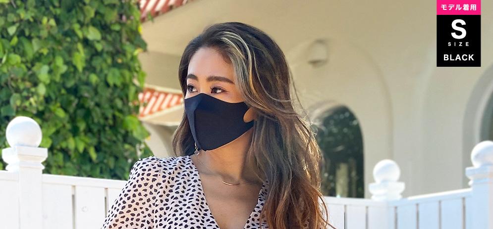 ファッションエコマスク